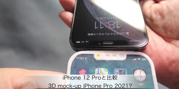 iPhone 13 Pro - Une nouvelle encoche plus petite et plus discrète