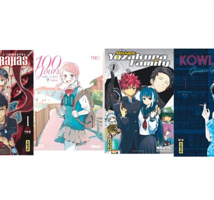 4 mangas à lire cet été