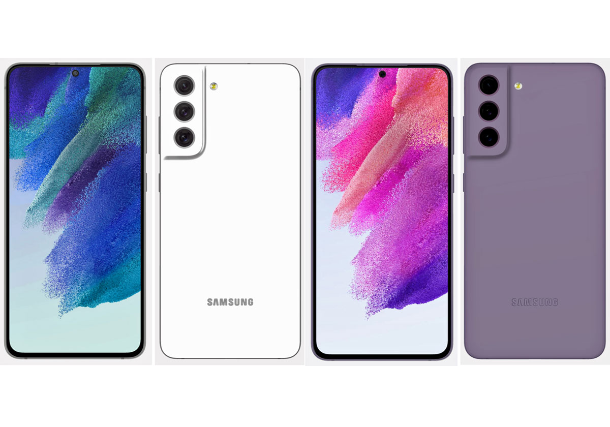 Samsung Galaxy S21 FE des visuels des 4 couleurs