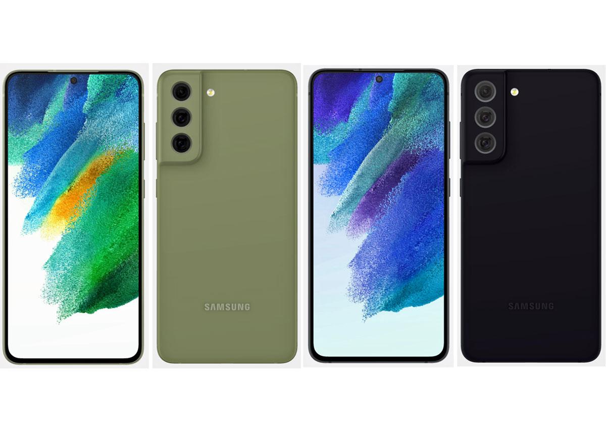 Samsung Galaxy S21 FE passe la FCC