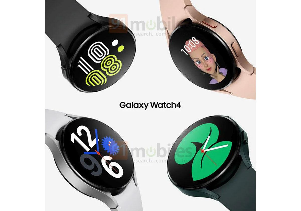 Samsung confirme One UI Watch sur la Galaxy Watch 4