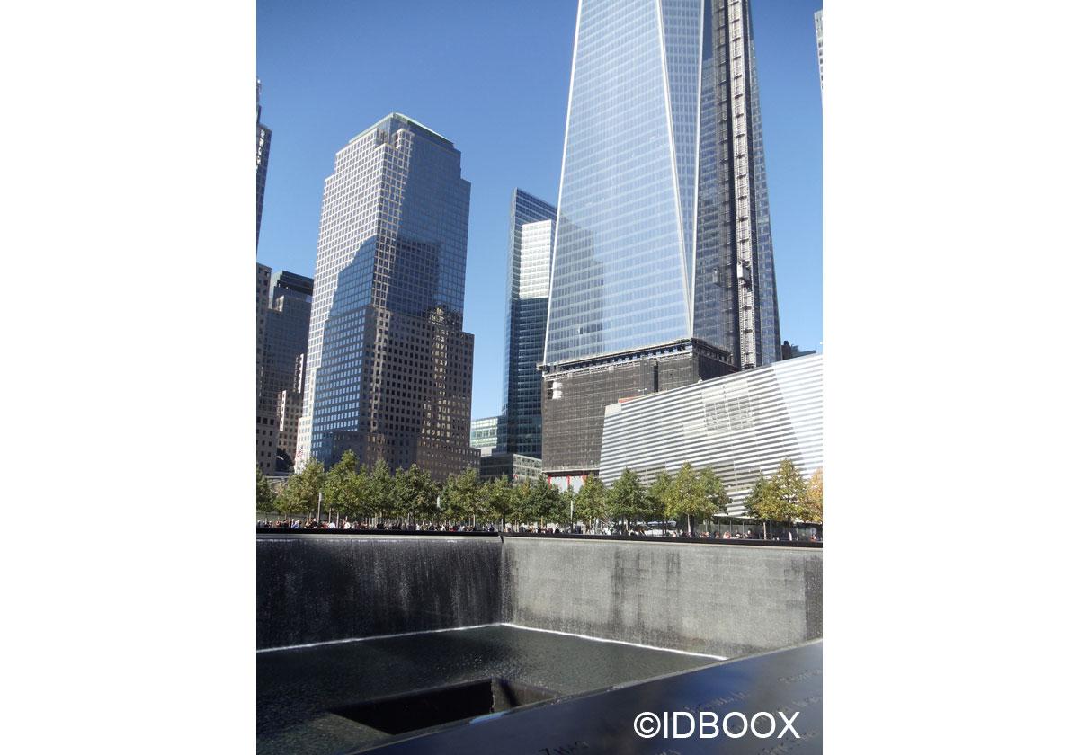11 septembre 2001 - 11 septembre 2021