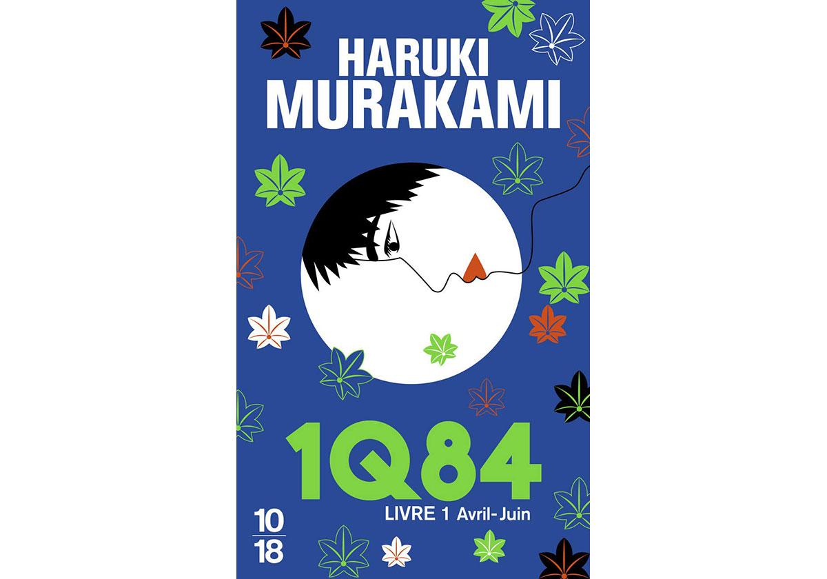 bibliotheque-murakami-tokyo