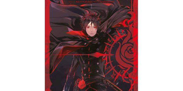 Manga Mars Red - Les vampires attaquent