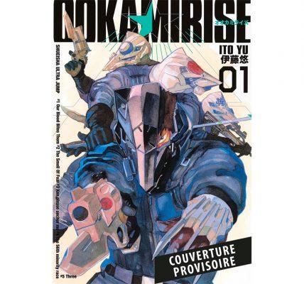 Manga OoKami Rise - Un conflit géopolitique avec de la SF