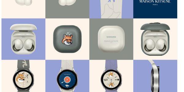 Samsung-Maison-Kitsune-Galaxy-Watch4-et-Galaxy-Buds2jpg