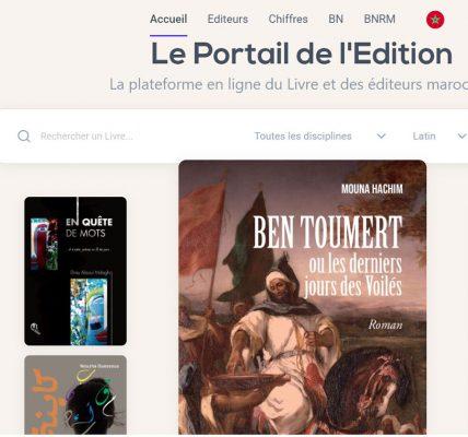 kitab-plateforme-livre-maroc-arabe